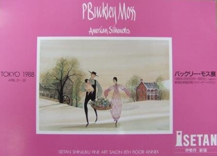 PBuckleyMoss-Waynesville-Ohio-CanadaGooseGallery-Art-Artist-Poster-Japan
